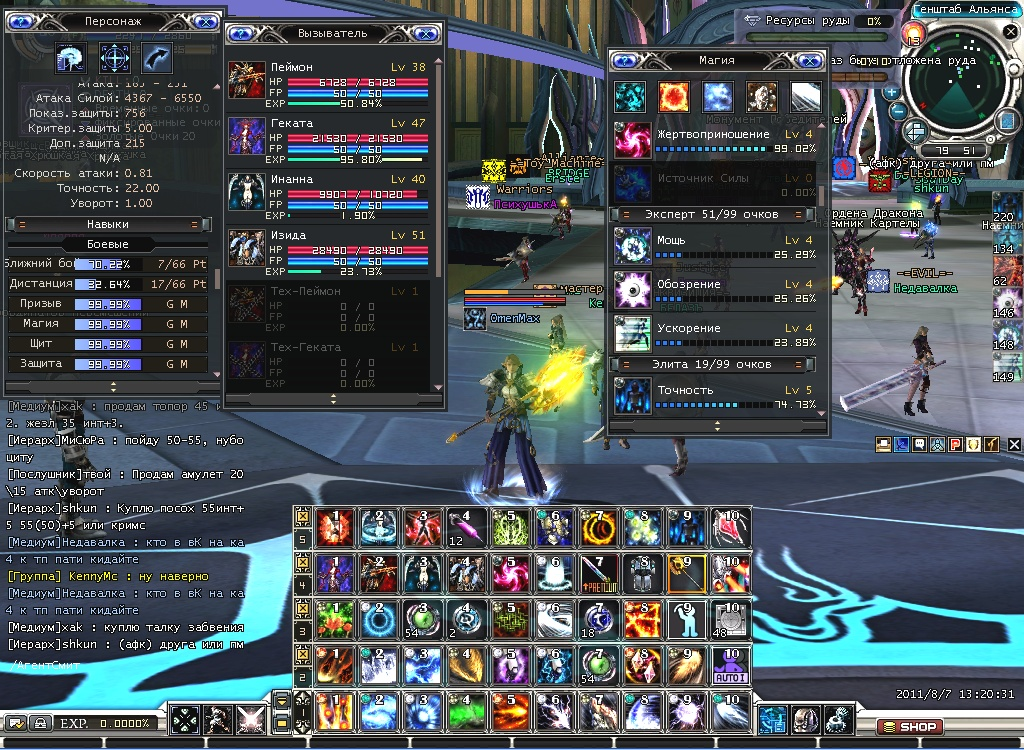 Mu online 0e9 um mmorpg (massive multiplayer online role playing game)